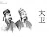 dawid19-po-chinsku