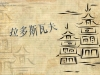 Background - ancient Japanese houses, drawn by ink on a rice paper