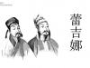 regina19-po-chinsku