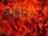 Abstract background with a burning flame and dragon