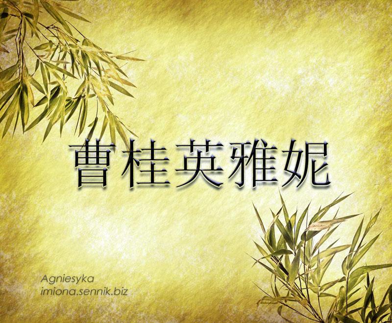 Imiona Po Chińsku Imiona