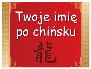 imiona po chińsku